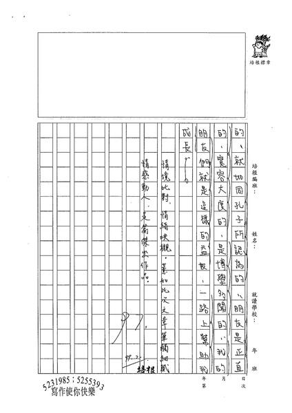 98WG307朱薏如 (3).jpg