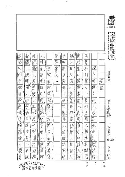 98WG307陳冠維 (1).jpg