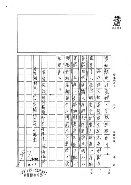 98WG307陳冠維 (2).jpg