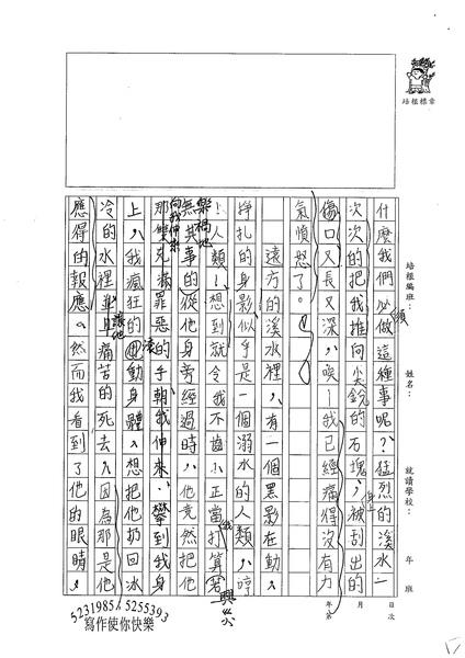 98WE307江欣平 (2).jpg