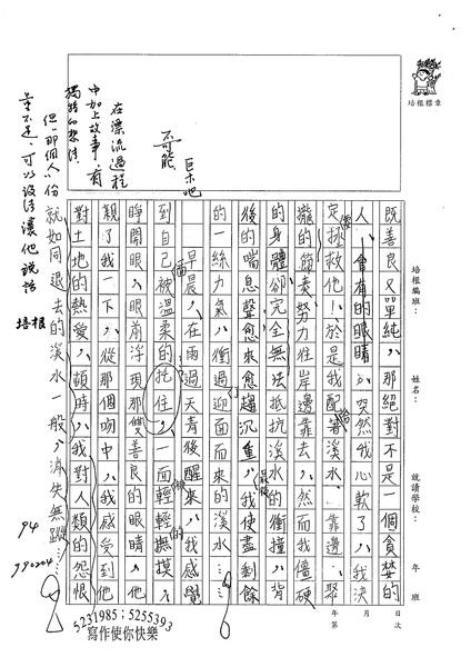 98WE307江欣平 (3).jpg