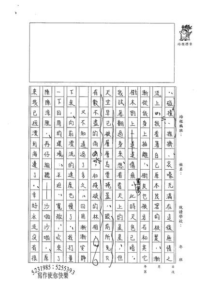 98WE307張若瑜 (3).jpg