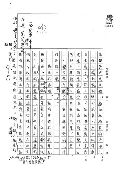 98WE307張若瑜 (4).jpg