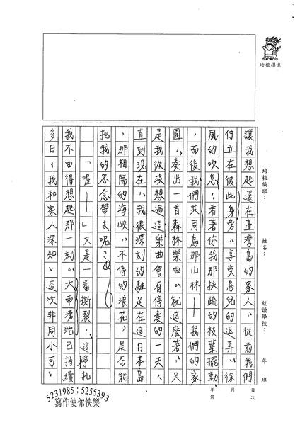 98WE307曾宥儒 (2).jpg