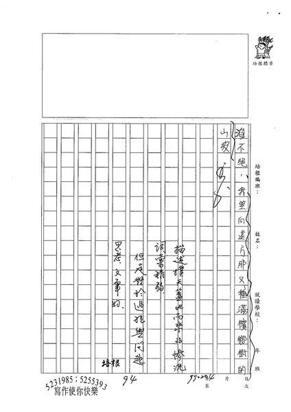 98WE307黃品禎 (5).jpg