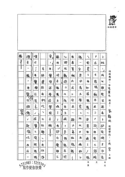 99TMW05劉靜怡 (2).jpg