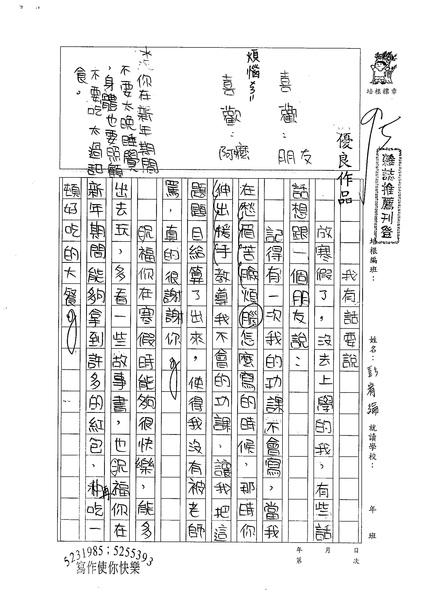 98W4308彭宥綸 (1).jpg