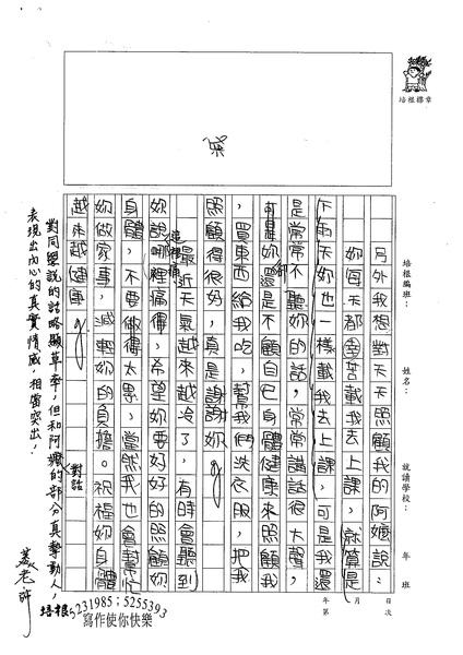 98W4308彭宥綸 (2).jpg