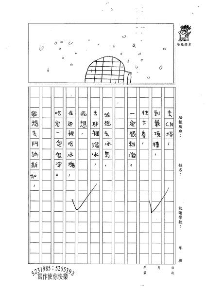 98W3307謝沄澐 (2).jpg