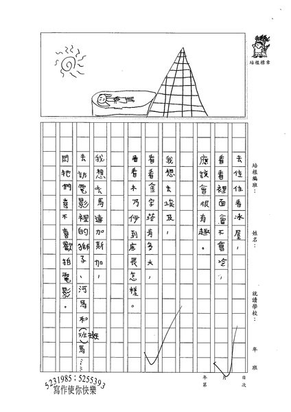 98W3307謝沄澐 (3).jpg