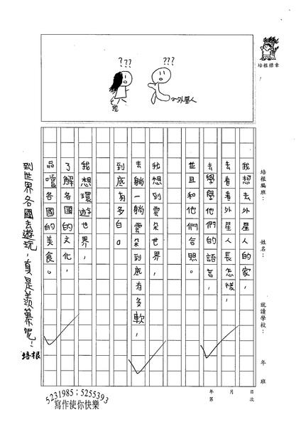 98W3307謝沄澐 (4).jpg