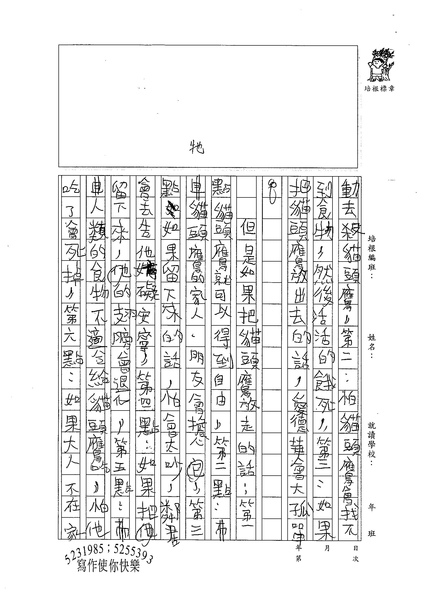 98W4307吳泓諭 (2).jpg