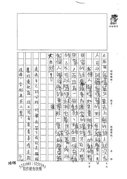 98W4307吳泓諭 (3).jpg