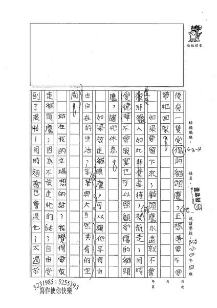 98W4307陳宥蓁 (2).jpg