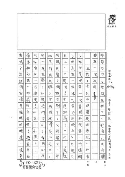 98W4305林庭暐 (2).jpg