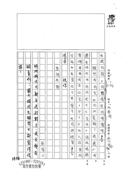98W4305林庭暐 (3).jpg