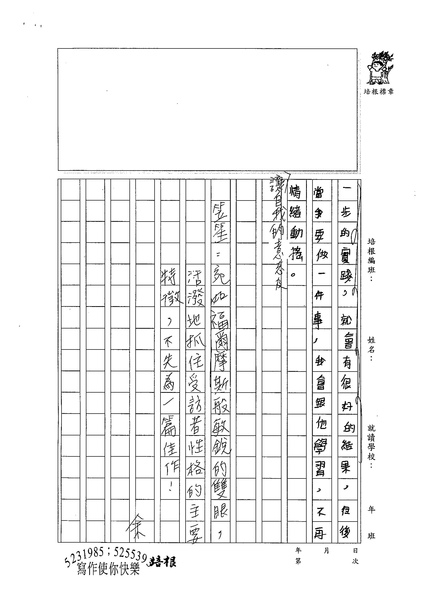 98W5308楊笠笙 (4).jpg