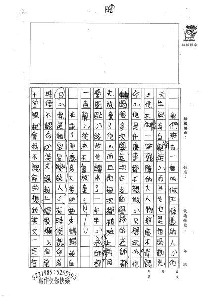 98W6308陳昱安 (4).jpg