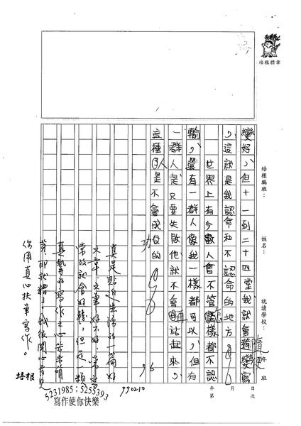 98W6308陳昱安 (5).jpg