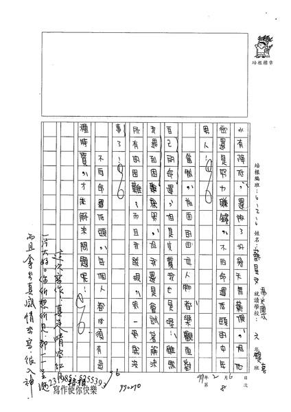 98W6308蘇昱文 (4).jpg