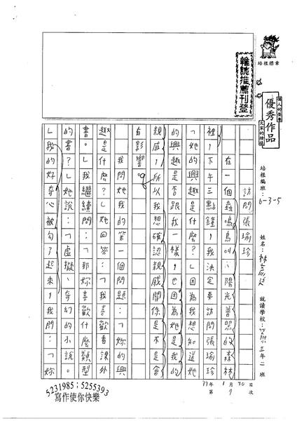 98W5307林彥廷 (1).jpg