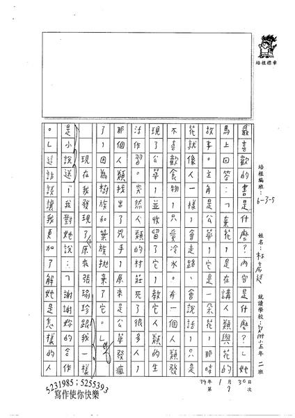 98W5307林彥廷 (2).jpg