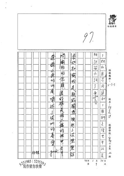 98W5307林彥廷 (3).jpg