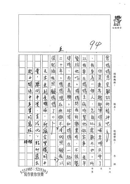 98WA308林俊廷 (2).jpg
