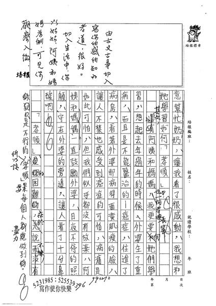 98WA308鄭欣倫 (4).jpg