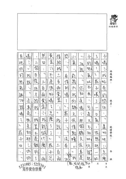 98WG308朱薏如 (2).jpg