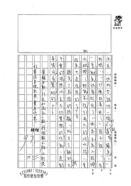 98WG308朱薏如 (3).jpg