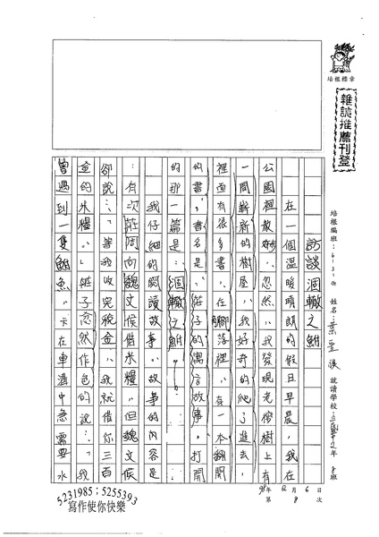 98WG308葉聖祺 (1).jpg
