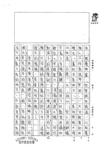 98WA308洪珮弦 (2).jpg