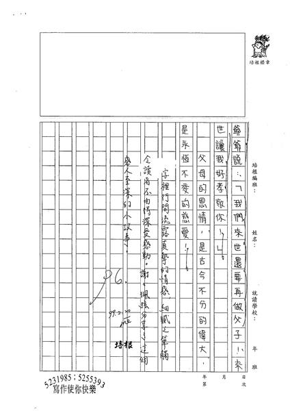98WA308洪珮弦 (3).jpg