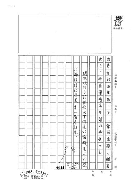 98WA308游博雅 (3).jpg