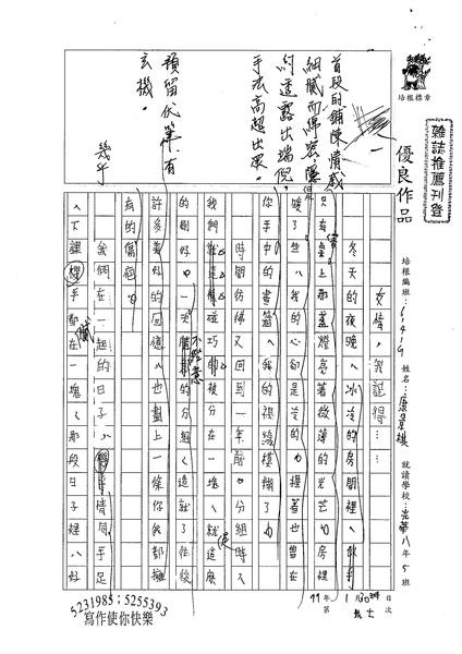 98WG307康景棋 (1).jpg