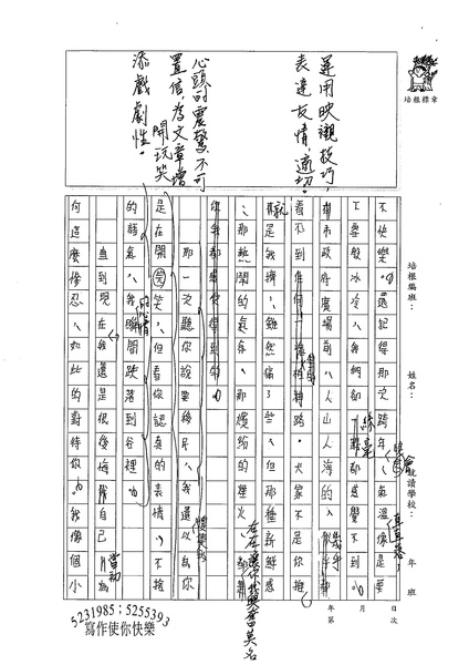 98WG307康景棋 (2).jpg