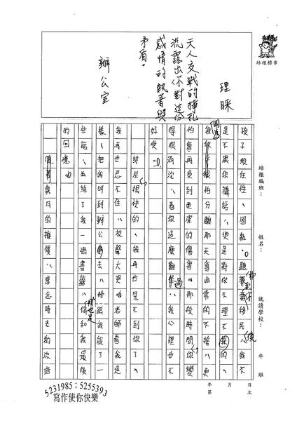 98WG307康景棋 (3).jpg