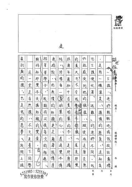 98WE308張若瑜 (2).jpg
