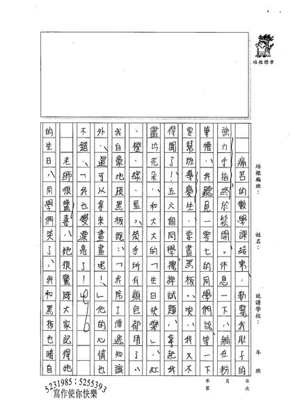98WE308黃品禎 (2).jpg