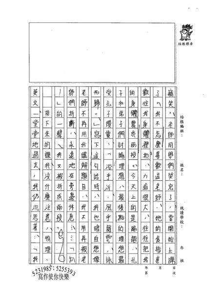 98WE308黃品禎 (3).jpg