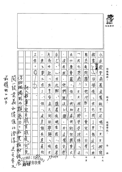 98WE308黃品禎 (4).jpg