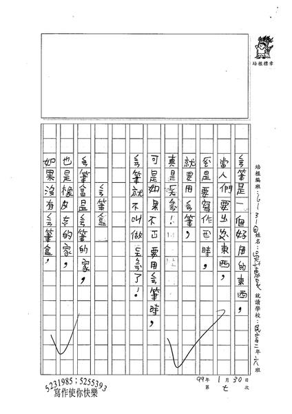 98W5307吳蕙旻 (2).jpg