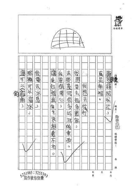 98W5307陳沛揉 (2).jpg