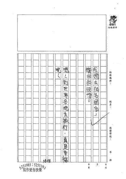 98W5307陳沛揉 (3).jpg