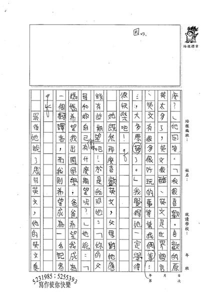 98W5308江宜潔 (2).jpg