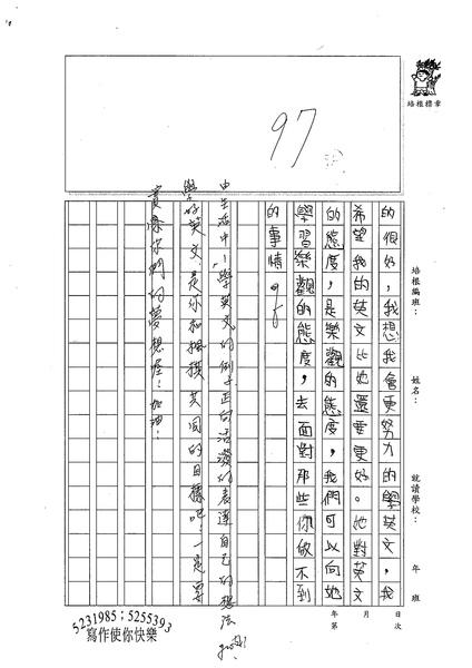 98W5308江宜潔 (3).jpg