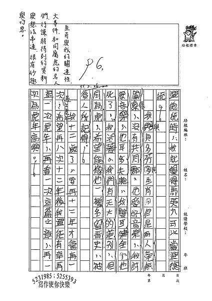 98W6309簡行謙 (2).jpg