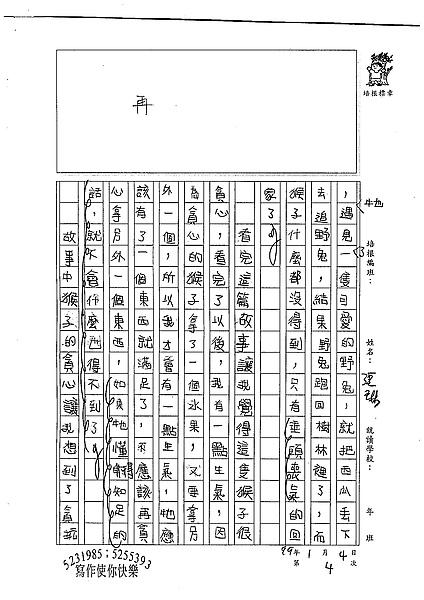 98W4304張琳 (2).jpg