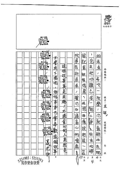 98W4304張琳 (3).jpg